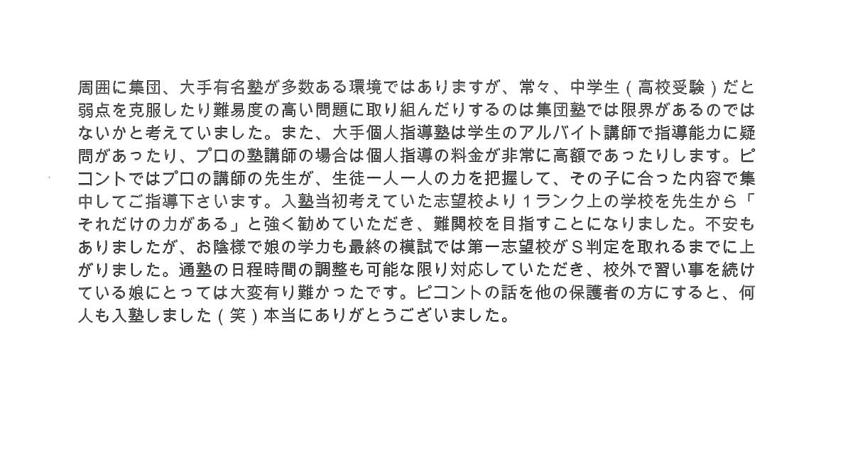 room01_shimo