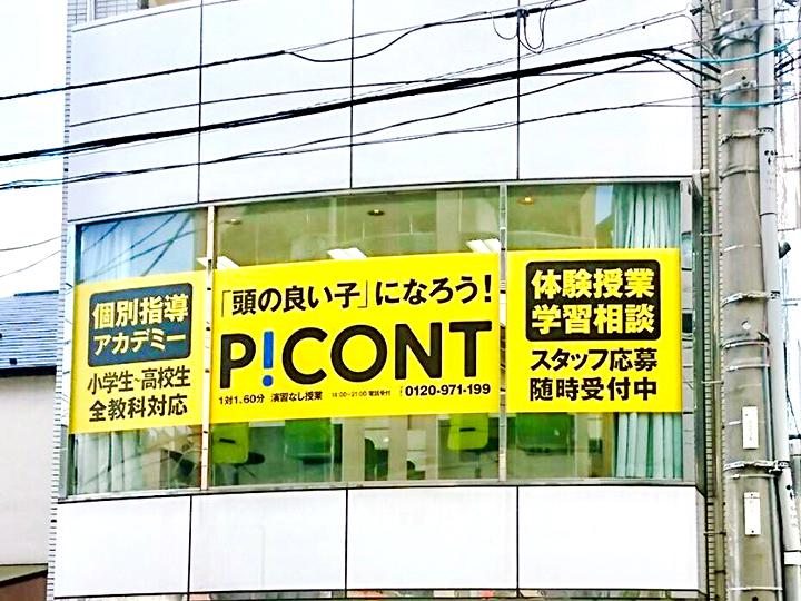 room01_yoyogiuehara